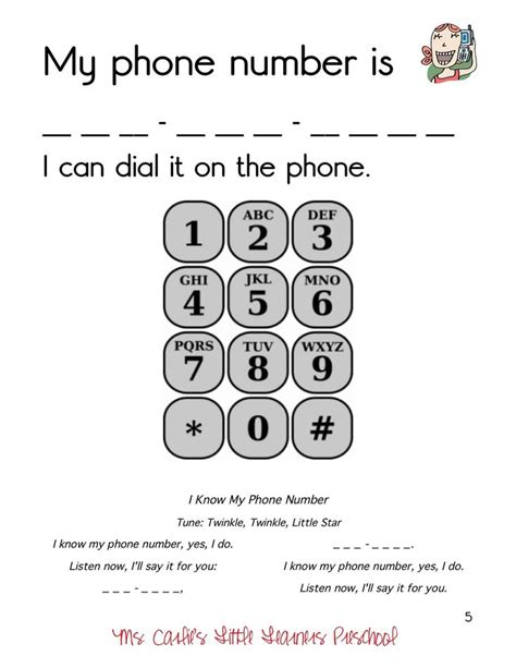 phone number all about me theme preschool toddler