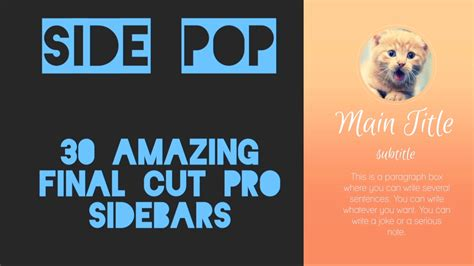 final cut pro noise reduction plugin free stupid raisins side pop for fcpx is now available vfx