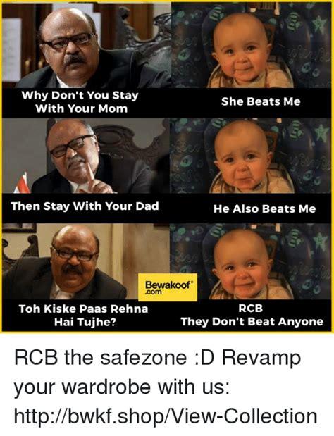 Rcb Memes - rcb memes 100 images virat kohli gaylestorm lost to