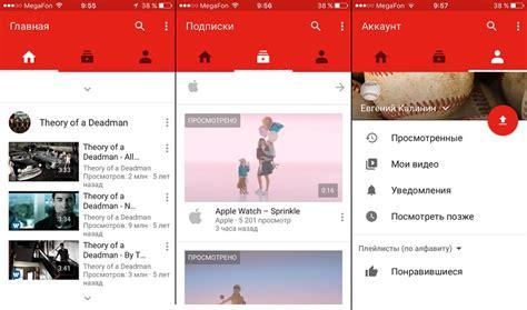 youtube ios layout новые возможности клиента youtube для ios
