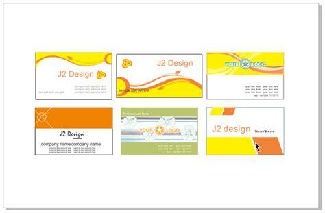desain kartu nama coreldraw x4 6 desain kartu nama sederhana corel draw jietwo grafis