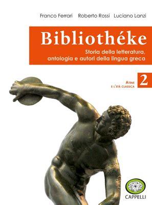 dasolo info libreria libreria dasolo 187 pagina 279