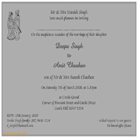 wedding invitation matter in wedding invitation luxury hindu wedding invitation cards