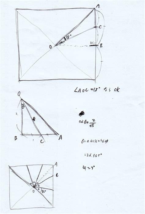20100707 pentagon 前回 折紙の数学 正五角形を折ってみ