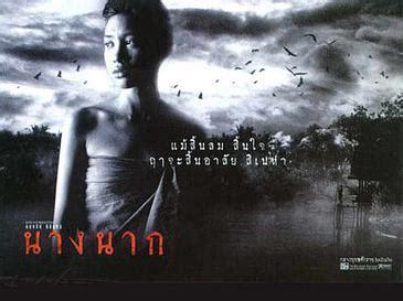 sinopsis film horor thailand bangkok haunted nang nak wikipedia