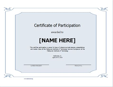 certificate of participation template for word document hub
