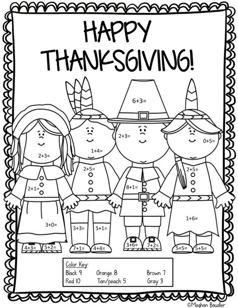thanksgiving coloring pages for first graders color by code thanksgiving pack addition and subtraction
