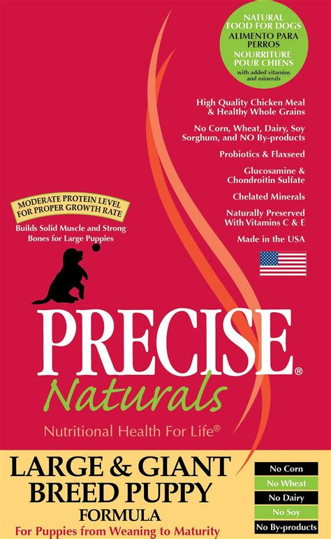 naturals large breed puppy precise naturals large breed puppy formula food 30 lb bag chewy