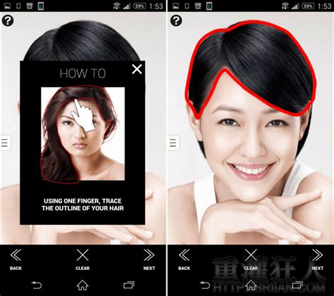 download hair color studio 用 hair color studio 來嘗試新髮色 android 重灌狂人