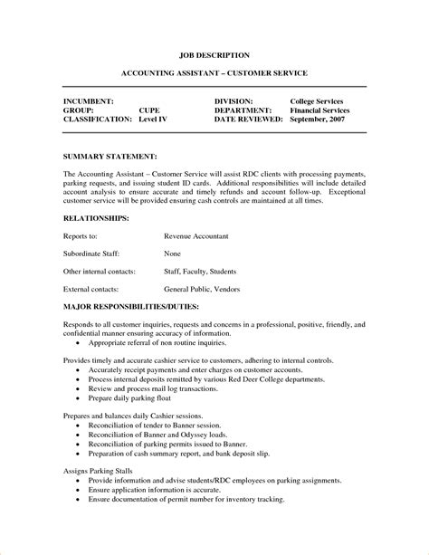 accounts assistant description business templated business templated