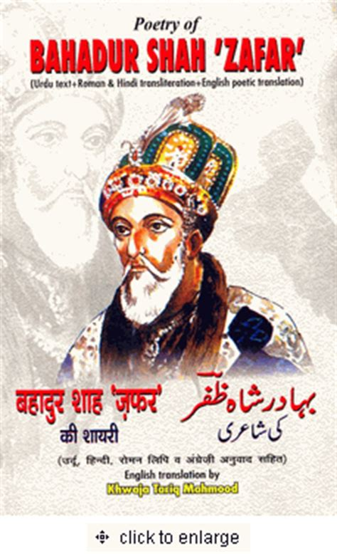 bahadur shah zafar biography in english poetry of bahadur shah zafar urdu text roman and hindi