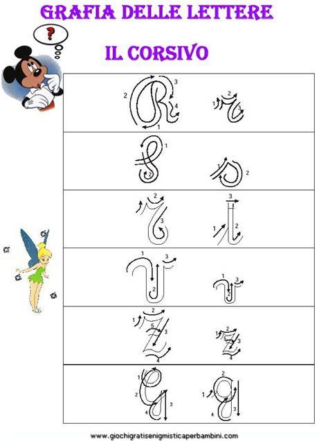 lettere alfabeto italiano corsivo grafia lettere corsivo3 schede didattiche impara a