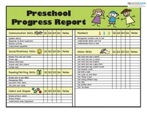kindergarten report card template arkansas printable preschool progress reports lovetoknow