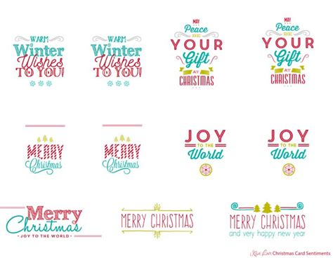 Merry And Bright Card Template by 35 Best Free Printables Images On Free