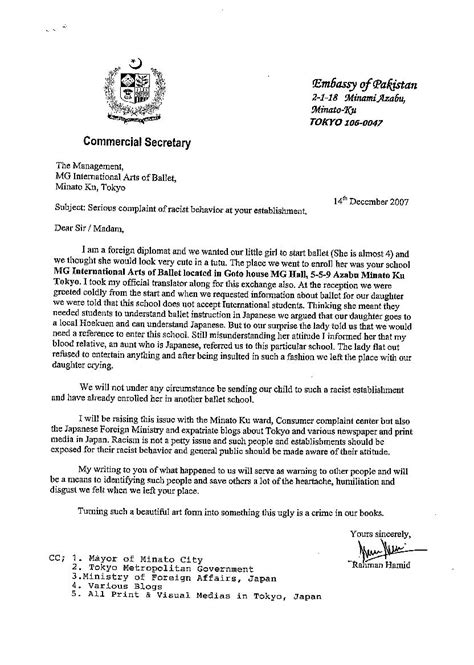 Embassy Complaint Letter Mg International Ballet School In Tokyo Azabu Refuses Child With Responses From School