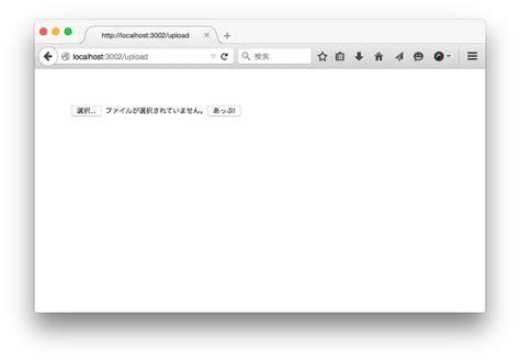 jade layout path express jsでファイルをgoogle cloud storageにアップロードする 1 株式会社