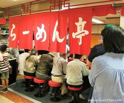 U Shaped Building a nostalgic ramen shop in japan sakura junction