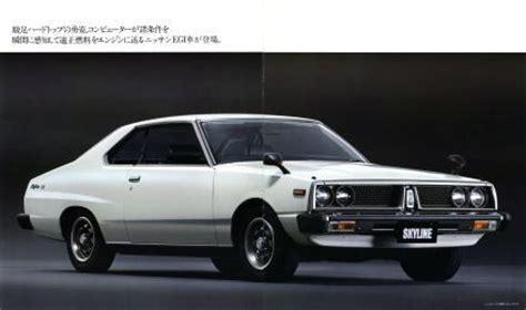 vintage jdm brochures galore | japanese nostalgic car