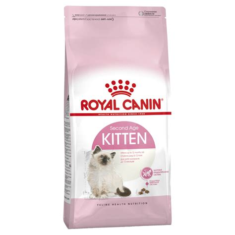 Makanan Kucing Royal Canin Kitten 2kg royal canin kitten cat food