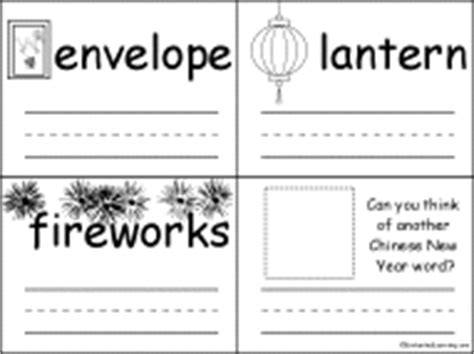 new year activity book pdf new year word book a printable book