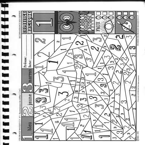 Coloriage Magique Cp Maths Coloriage Magique Ce LectureL