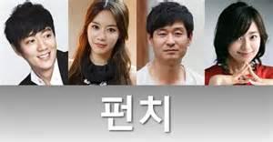 Drama Korea Punch updated cast for the korean drama punch drama