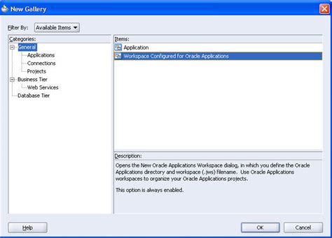oaf tutorial in oracle apps oaf hello world tutorial welcome to my oracle world