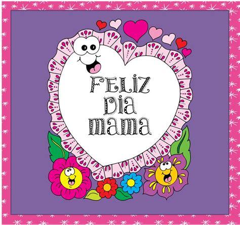 imagenes feliz dia mama im 225 genes de feliz d 237 a mam 225 3 png feliz cumplea 241 os