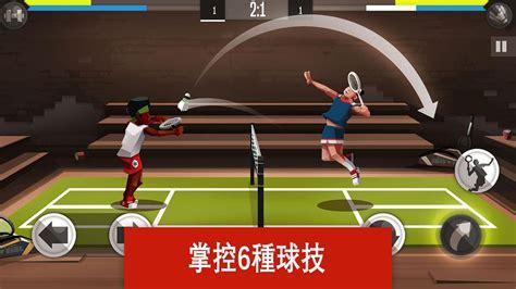 sports wallpaper badminton game 羽毛球高手下载 羽毛球高手安卓手机版免费下载 拇指玩