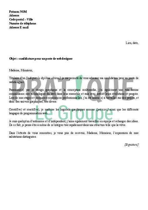 Lettre De Motivation De Graphiste Lettre De Motivation Pour Un Emploi De Webdesigner Pratique Fr