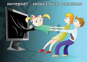 Общение с компьютером картинка