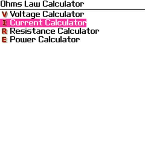 resistor current power calculator blackberry education ohms calculator for blackberry