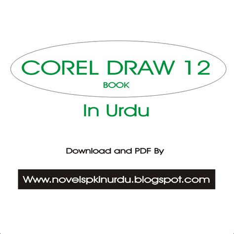 corel draw pdf books urdu novels free download corel draw 12