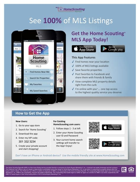 home scouting app and vip code flyer