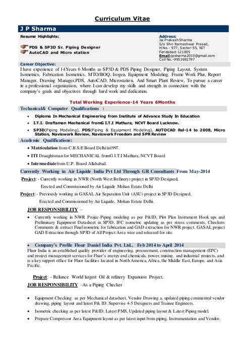 Pds Designer Sle Resume by Jai Prakash Sharma Cv