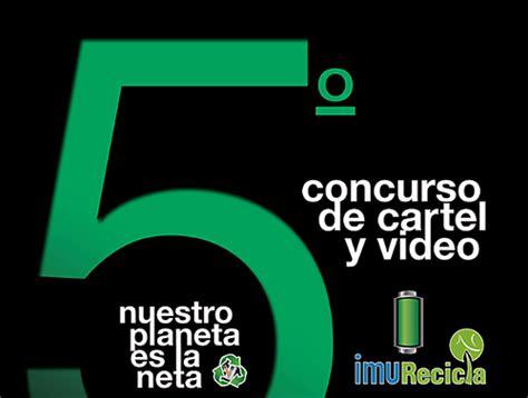 grupo imu imagenes y muebles urbanos lanza grupo imu convocatoria para su 5 176 concurso de cartel