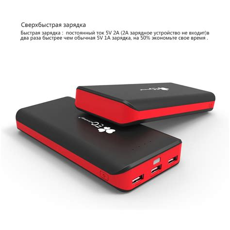 Charger Fast Zola 3 Output Ori High Quality ec technology22400mah ultra high capacity 3 usb output