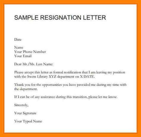 pattern of writing resignation letter pattern of resignation letter pertamini co