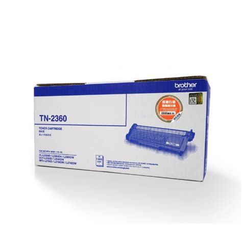 Toner Tn 2306 mono toner tn 2360