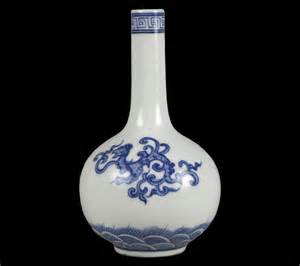 porcelain vase marks vase with design or1209006 second