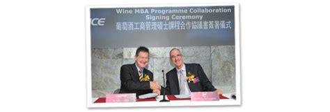 Wine Mba Hk by Hktdc Hong Kong International Wine Spirits Fair