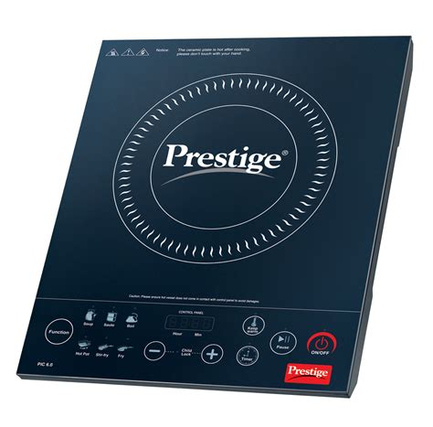 induction heater of prestige induction heater prestige 28 images prestige induction cooker prestige pic 15 0 induction