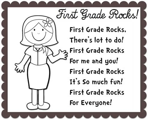 year 1 poems with pattern and rhyme back to school poem first grade rocks change the grade