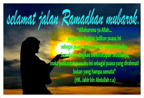 ucapan selamat tinggal ramadhan kata kata sms