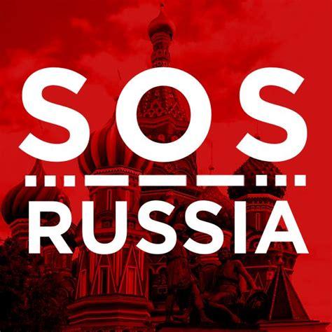 consolato federazione russa p40 it dalla russia con odio