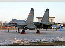 Shenyang J-11 - China - Air Force | Aviation Photo ... J 11