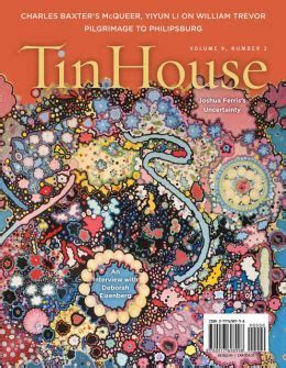 tin house submissions emerging writer tin house submissions