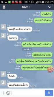 Chat Line Line Chat With My Student In Thai Good2thaionline