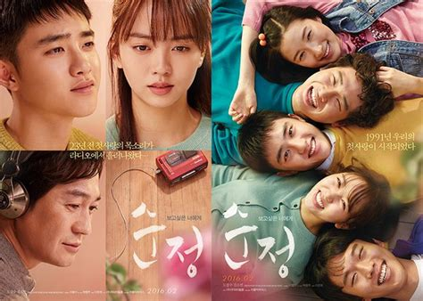 film drama korea januari 2016 pure love tayang 24 februari okezone celebrity