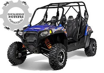 2013 ranger xp 900 orange madness le with eps | male